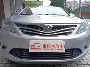 长安逸动 2013款 1.6L 手动尊贵型 国V