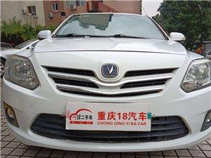 长安悦翔V3 2015款 1.4L 手动幸福型