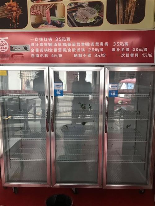 保鲜柜、买新的使用了五个月、另外还有操作台、冰箱、厨房用具、火锅桌、等等、有意者联系电话:13466...