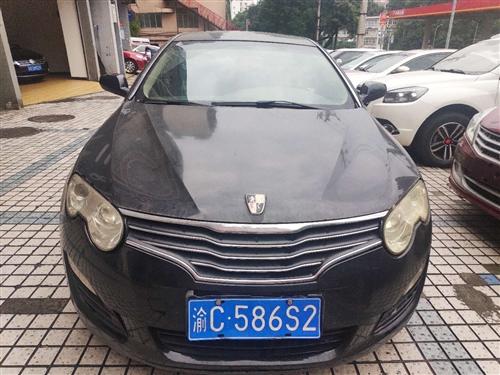荣威550
