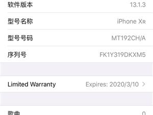 苹果XR128G黑色,今年4?#36335;?#20080;的,明年3?#36335;?#36807;保,配件包装耳机充电器都有,屏幕轻微划痕,3499...
