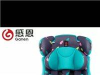 感恩儿童安全座椅,九成新,低价转让,还可优惠!