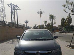 换车出售2011年本田思域1.8自动挡