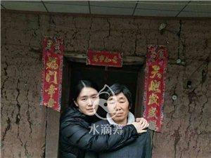 紧急!希望简阳各位爱心人士伸出援手,救救这位女士。非常感谢大家!