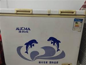 澳柯玛冰柜大容量处理