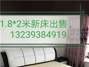 新床出售非诚勿扰