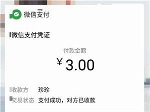 秀山�F在不好��X,你也不用�@�淤��X吧?你�@�幼霾贿`法?