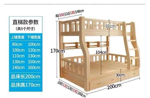 出售子母床,買不到一年,一直閑置放東西了,沒住過, 現低價出售,