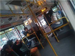 公交车司机不文明行为