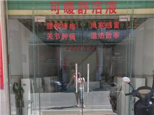 本店有8成新玻璃门转让,宽3.2米,高3.1米急非诚勿扰