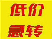 盂县火锅外卖店急转,带技术,带品牌,旺季即将来临,挥泪低价转让