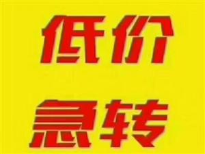 盂�h火�外�u店急�D,�Ъ夹g,��品牌,旺季即��砼R,�]�I低�r�D�