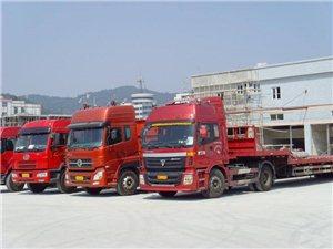 全国货车运输回程车调度