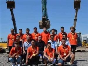 挖掘机,工程机械培训