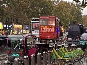 中心路几辆电动车违章停车被拖走了