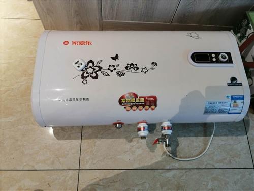 安装了壁挂炉,这个用不上了。闲占地方。给钱就便宜处理。需要的联系我。