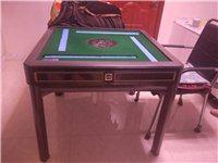 餐桌式麻将机出售