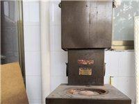 世纪号200方采暖炉,可烧地暖。2015年安装的,够买价格3800元,由于现在装天然气壁挂炉了所以出...