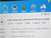 出自用电脑 i5  9400F加1060显卡,市面上所有游戏,都能开高特效玩,
