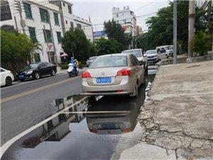 下水道堵塞,污水走街�^