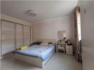 鑫隆永和居3室 2厅 1卫125万元