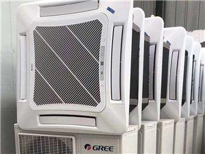 二手空調家電銷售維修