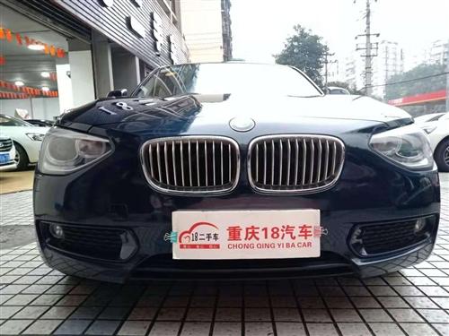 宝马1系(进口) 2013款 宝马1系 改款