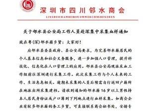 【已回复】广东同学发来求助信息,请各位辩真伪