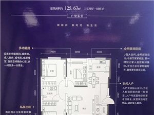 【出售】彬城壹�2室 2�d 1�l45�f元