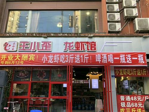 店铺转让红建路南段临江峰格46号