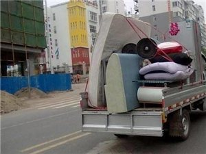 专业搬家、砸墙吊沙,玻璃打洞、装卸货物