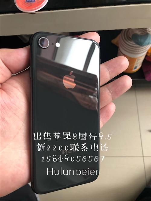 出售蘋果8國行9.8成新原機耳機充電器