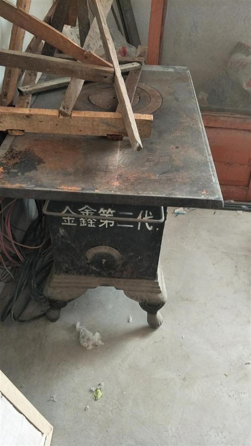 出售烟煤炉子带烟筒(回民制造)谢绝还价