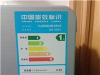 TCL冰箱,九成新,低能耗,日耗電0.39度,因想換大點的,所以低價處理,TCL-BCD-185KF...