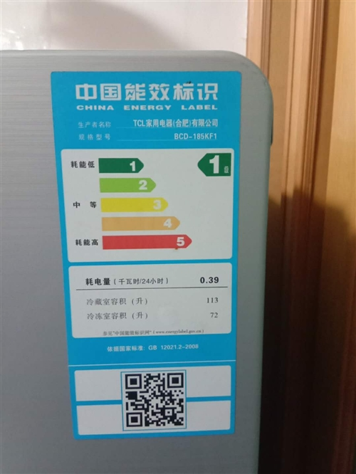 TCL冰箱,九成新,低能耗,日耗电0.39度,因想换大点的,所以低价处理,TCL-BCD-185KF...