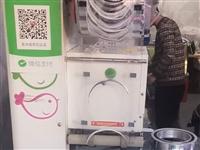 现有整套饮品店设备,可单独出售(全自动封口机,海尔净水器,冰激淋机,冷冻柜,冷藏柜,展示柜,风幕机,...