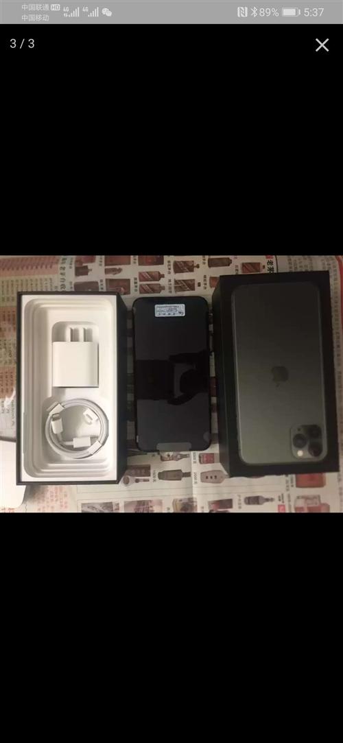 ** iPhone 11 Pro  國行64G 在保300+天 絕對正品