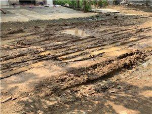 木棠镇友谊街不知何年何月才打水泥路面