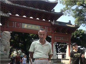 [寻人启事]本人父亲下午在沙坪时代广场走失