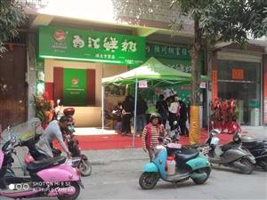 北街有���u�^期�r奶的叫西江�r奶