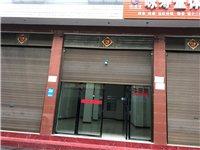 板桥路临街门面出租