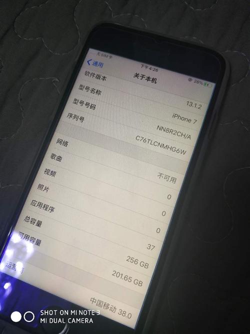 出售个人手机苹果7   256G   用了两个多月   有轻微刮碰   非诚者勿扰加微1874713...