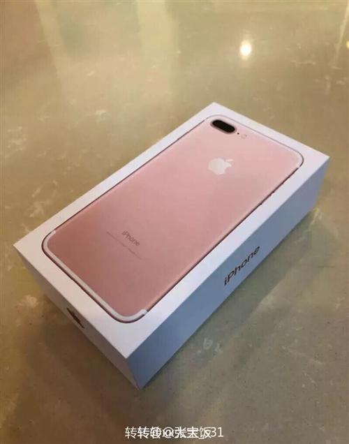 蘋果7p手機256g 國行 原裝 屏幕下方一處磕碰 圖3 不影響使用 換手機出售 非誠勿擾