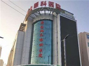 招租:現有原(陽光華府綜合商城)地下室600平米