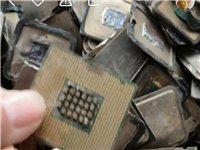 長期收購廢舊電腦陶瓷CPU,通訊廢料,