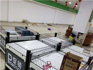 超市的各种设施低价处理