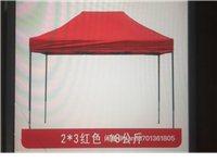 折叠伞四脚大伞,190买的,用不到了,2*3的,需要联系