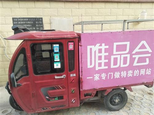 現有電動三輪篷車一輛對外出售 有意者打電話聯系13369475253 ……