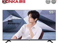 **未拆包裝康佳電視機55k520處理,剛買了幾天,全國聯保,整機一年屏三年