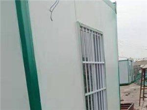 长年出售,出租集装箱活动房,承接各种轻型钢钩,彩刚瓦搭建,电话18236548483